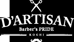 D'ARTISAN Barber's PRIDE KOCHI